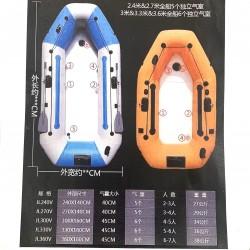 boat b006