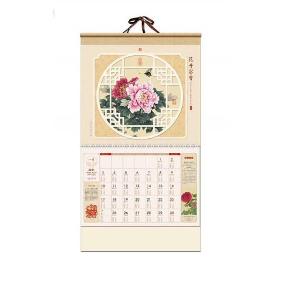 2021 Blooming Flower Calendar