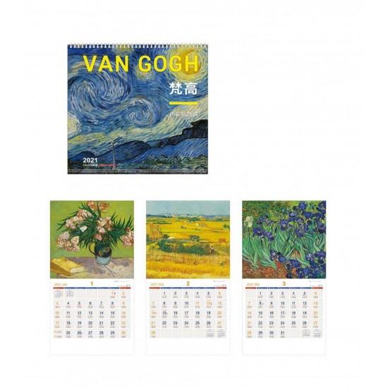 2021 Painting of Van Gogh Calendar