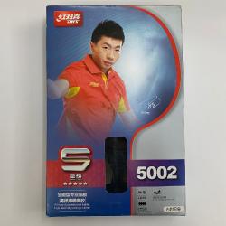 DHS Ping pong bat no. R5002