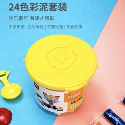 Deli 7025 Plasticine Set 24 Color Handmade Colored Clay