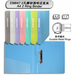 "DATA BANK EM647 A4 2D-Rings File(1-1/2"")"