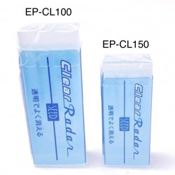 RADAR SEED EP-CL100 Clear Plastic Eraser (small)