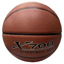Goma basketball No.X700