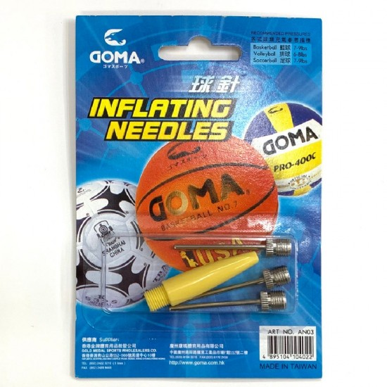 Goma inflating needles no.AN03