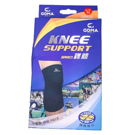 Goma Knee support GP630