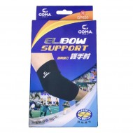 Goma elbow support GP620