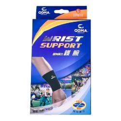 Goma wrist support GP610