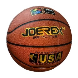 Joerex basketball No.B-8000G