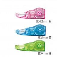 PLUS 凍智慧型滾輪修正帶替帶