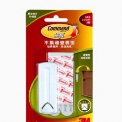 Command™ Wire Back Picture Hanger 17041HK