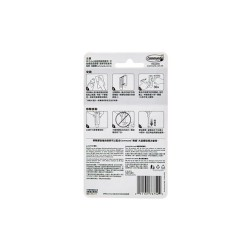 Command™ Sawtooth Picture Hanger 17040HK
