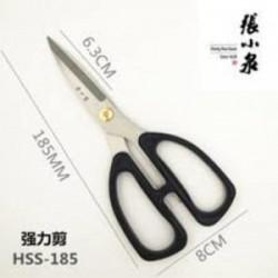 """Zhang Xiaoquan"""" Stainless Steel Shear (185mm)"""