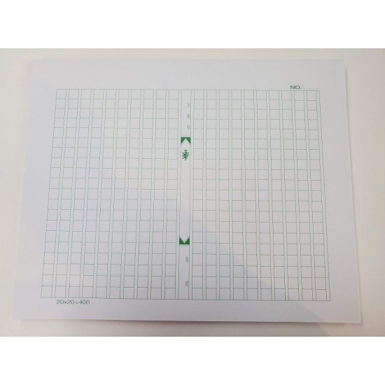 Sunlight 400 squares Chinese writing paper 100 sheets