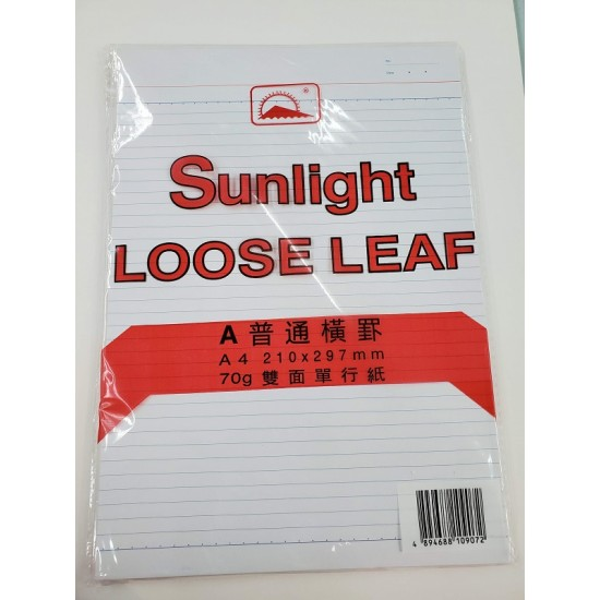 Sunlight A4 Double sided Single line paper 100 sheets