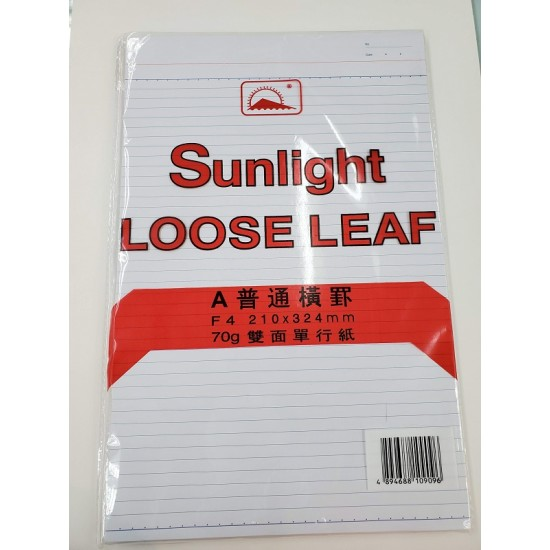 Sunlight F4 Double sided Single line paper 100 sheets
