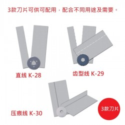 Rotary Disk Paper Trimmer DC-250