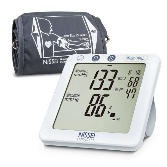 NISSEI DSK-1011J Blood Pressure Monitor (5Yr Warranty|Made in Japan)