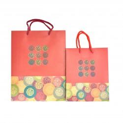 Jiufu Red Paper Bag ( large )
